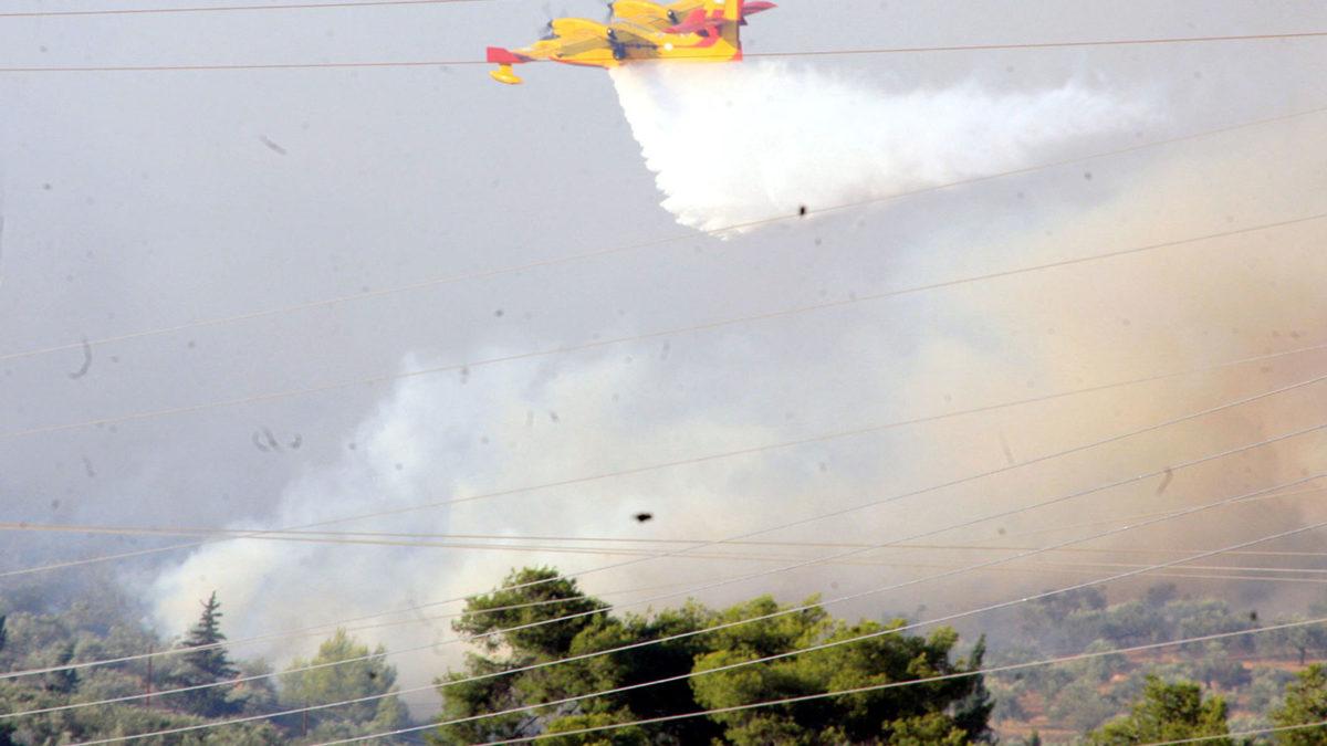 Αεροσκάφος του Πυροσβεστικού Σώματος-Πυρκαγιά