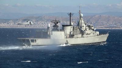 Πλοίο του Πολεμικού Ναυτικού