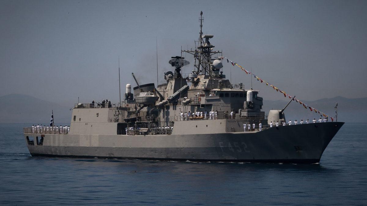 Πολεμικό πλοίο του Πολεμικού Ναυτικού