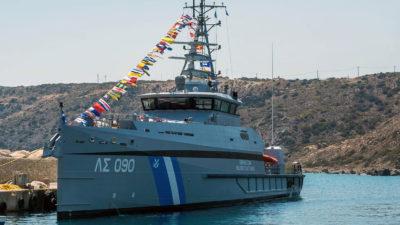 Πλοίο - Πλωτό του Λιμενικού Σώματος