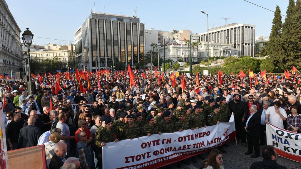 ΚΚΕ Συγκέντρωση στο Σύνταγμα- Στρατιώτες