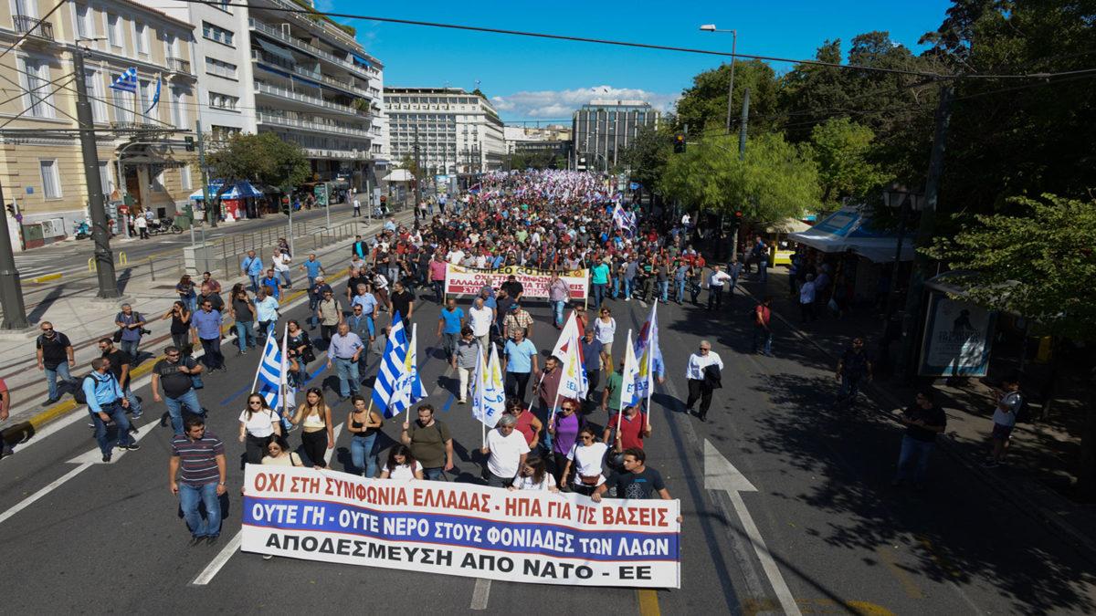 Πορεία ΠΑΜΕ για επίσκεψη Πομπεο-συμφωνία για τις βάσεις