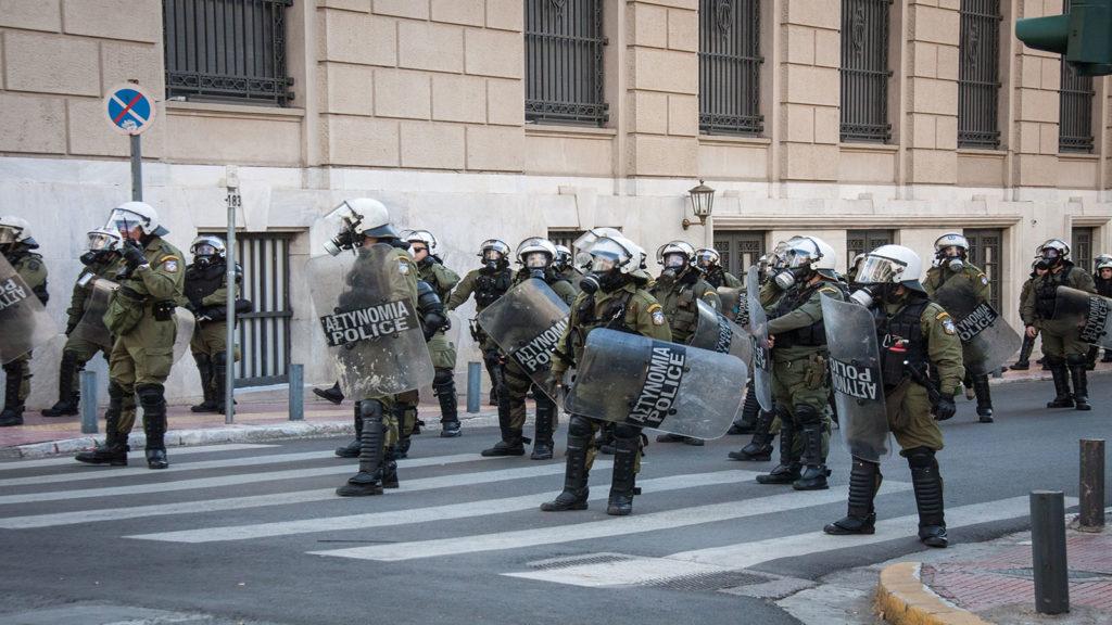 Αστυνομία ΜΑΤ
