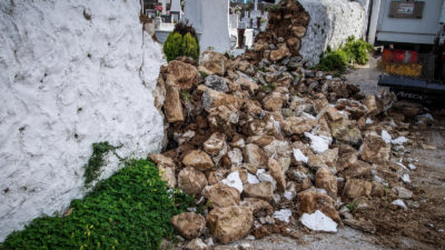 Σεισμός Πρέβεζα