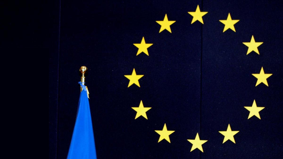 ΕΕ- Σύμβολο
