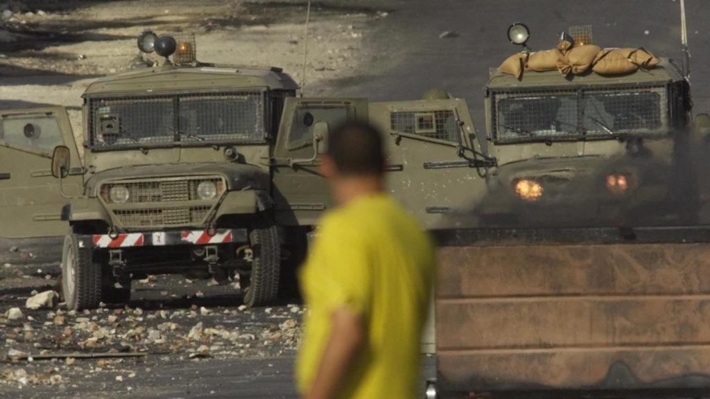 Ισραηλινη κατοχή στρατός