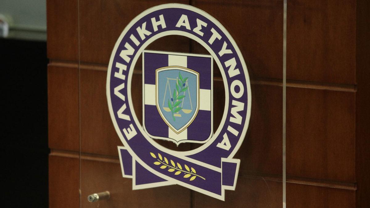 Σήμα Ελληνική Αστυνομία