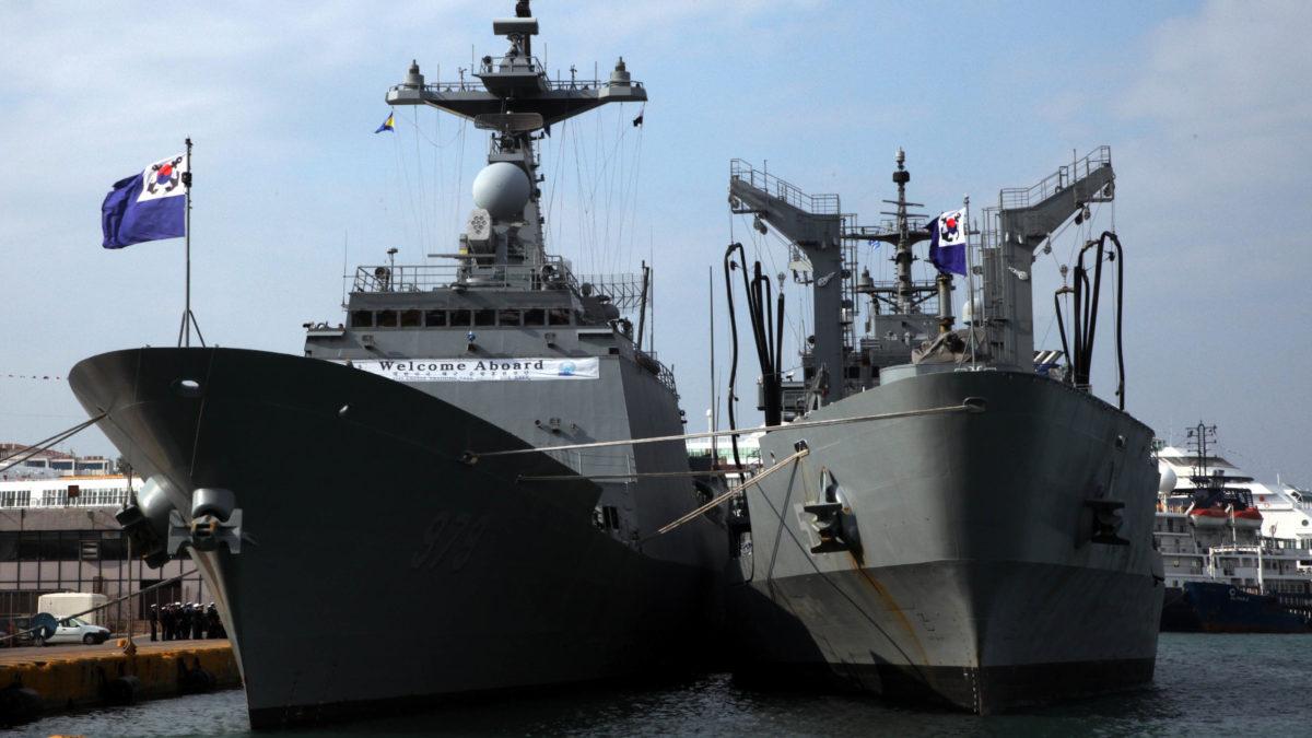 Πολεμικό Ναυτικό Νότιας Κορέας στο λιμάνι του Πειραιά