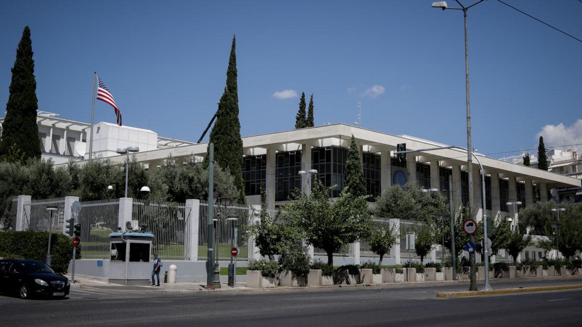 Πρεσβεία ΗΠΑ στην Αθήνα