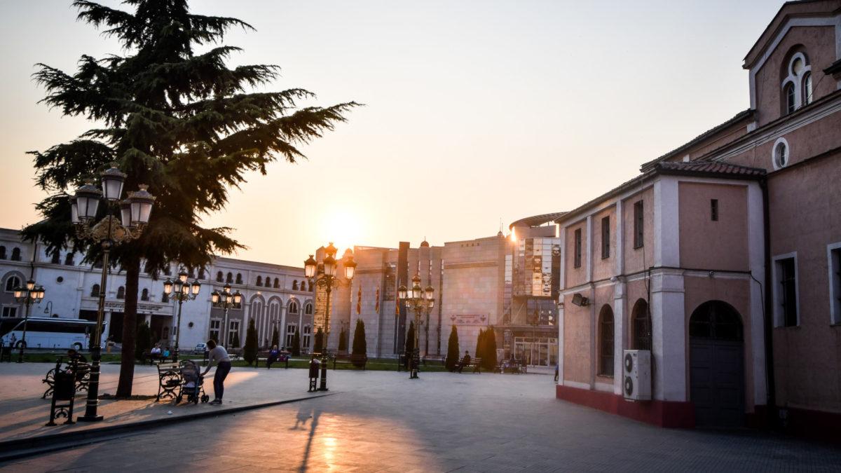 Βόρεια Μακεδονία Σκοπια παλιά πόλη