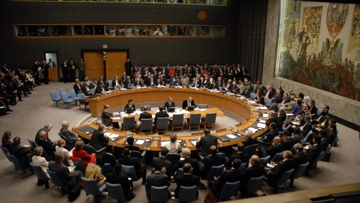 Συμβούλιο Ασφαλείας Μονάχου