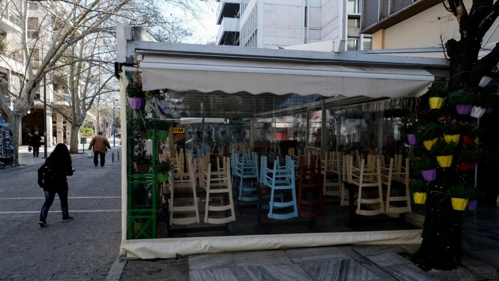 Τουρισμός - Πλάκα - κλειστά καταστήματα