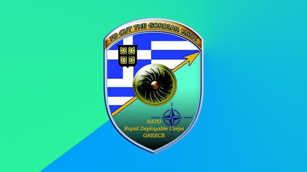 NATO Στρατηγείο