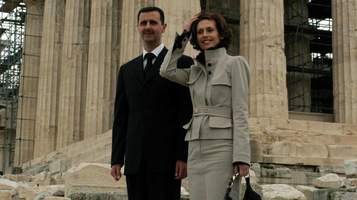 Μπασάρ Αλ Άσαντ με τη σύζυγό του στην Ακρόπολη το 2003
