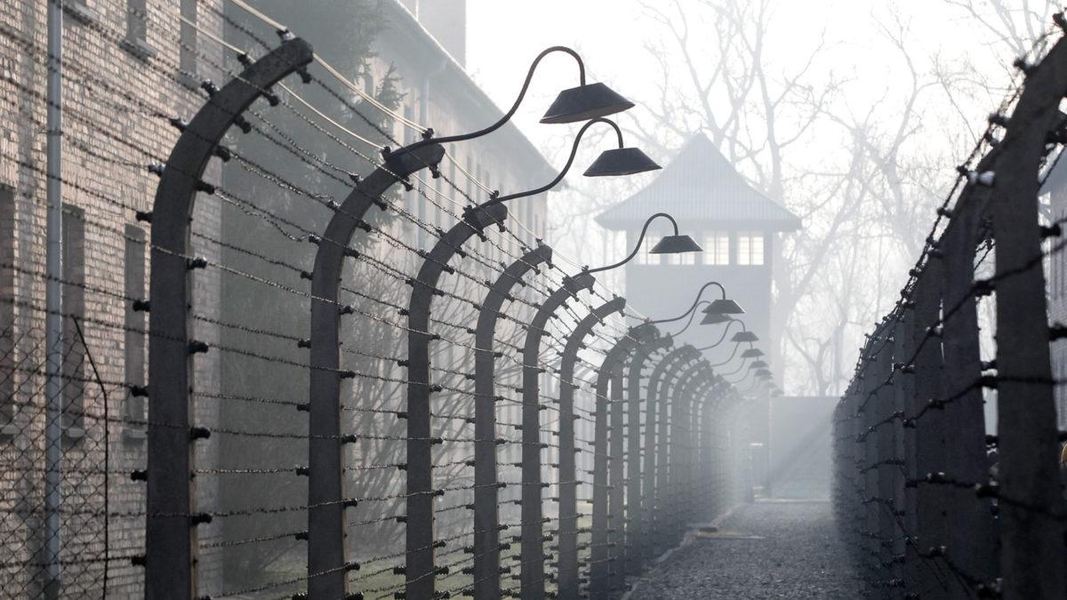 Στρατόπεδο Συγκέντρωσης στο Άουσβιτς της Πολωνίας