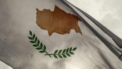 Κύπρος-σημαία