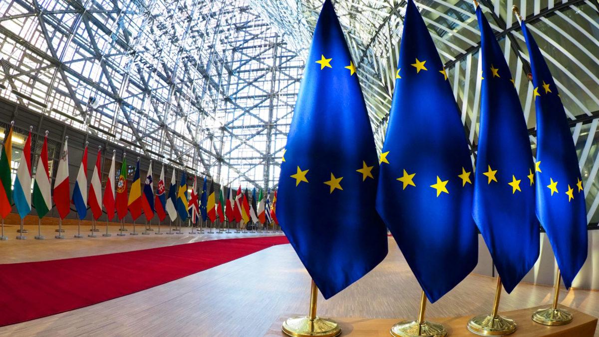 Ευρωπαϊκή Ένωση Σημαίες
