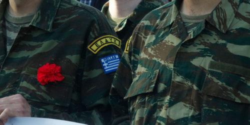 ΕΛΔΥΚ - Στρατιώτες