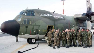Ελληνική Δύναμη Αφγανιστάν στη Μίκρα