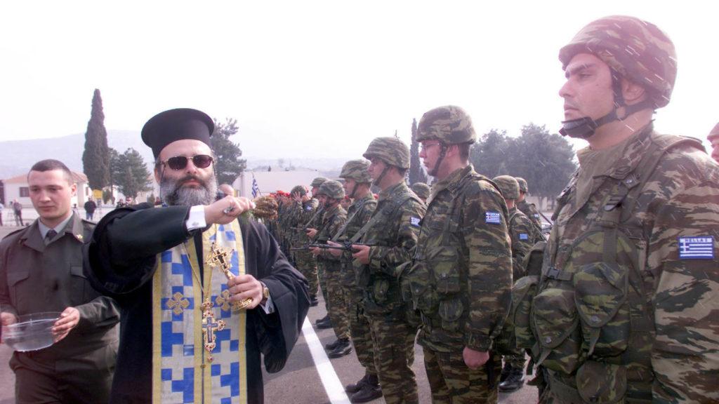 Ελληνική Δύναμη Αφγανιστάν1