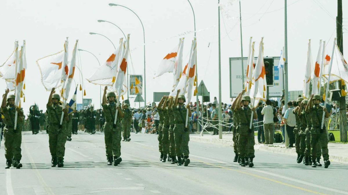 Εθνική Φρουρά της Κύπρου
