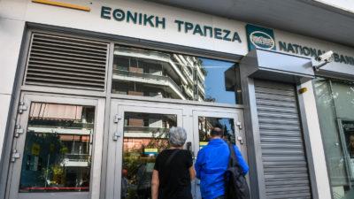 Ethniki_trapeza_atm