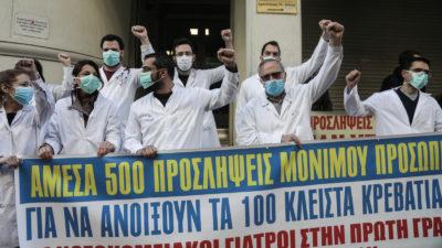 Γιατροί ΟΕΝΓΕ στο Υπουργείο Υγείας