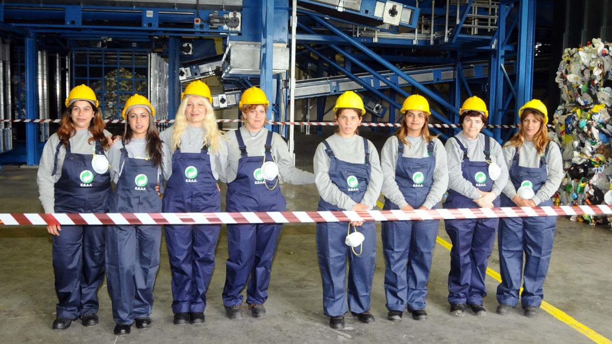 Γυναίκες Εργάτριες