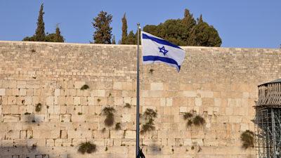 Σημαία του Ισραήλ