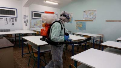 Απολύμανση σε σχολεία