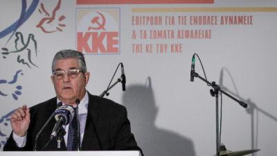 Δημήτρης Κουτσόυμπας στην εκδήλωση της Επιτροπής της ΚΕ του ΚΚΕ για τις Ένοπλες Δυνάμεις και τα Σώματα Ασφαλείας