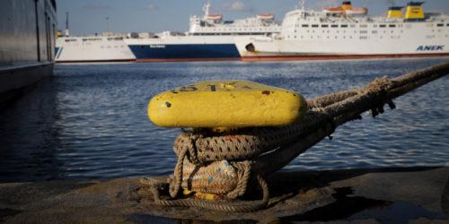 Λιμάνια - Πλοία
