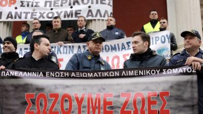 Λιμενικοί Διαδήλωση ΠΕΑΛΣ