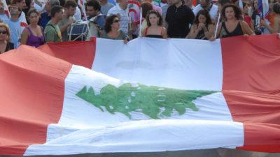 Λίβανος Σημαία πορεία ΠΑΜΕ