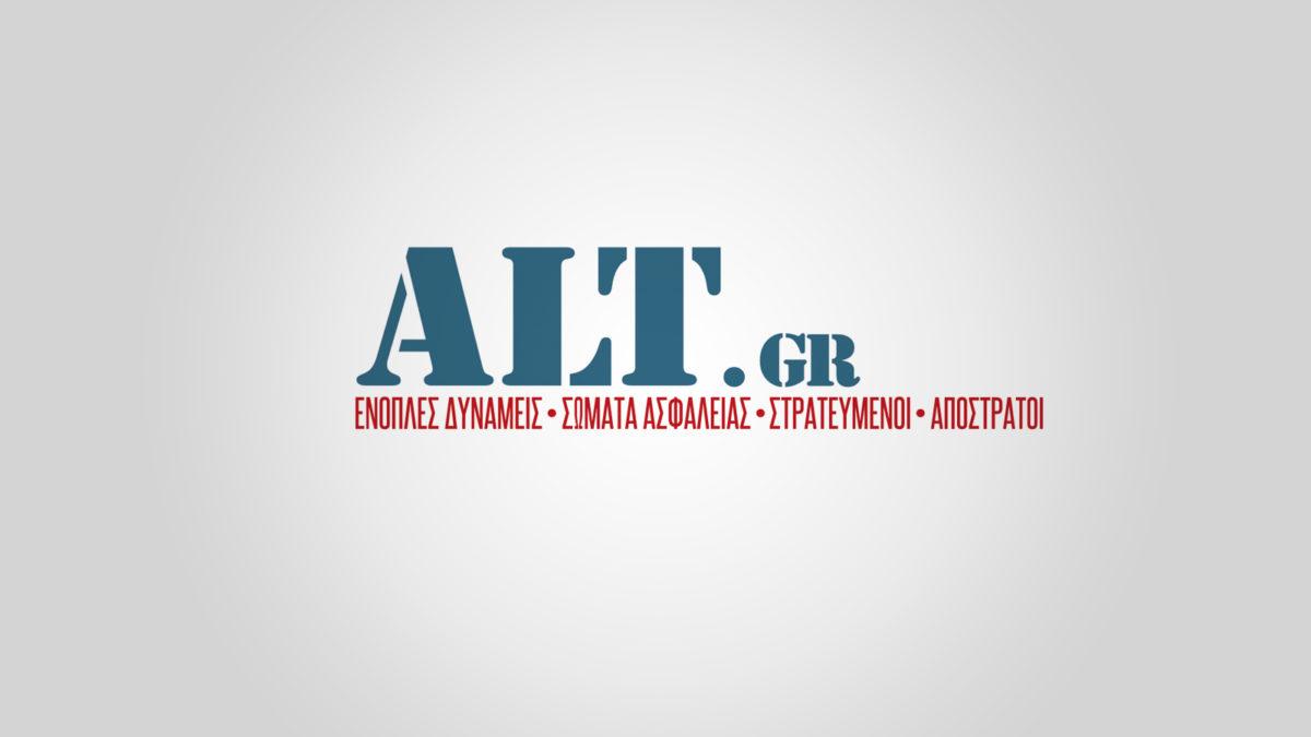 logo_alt.gr
