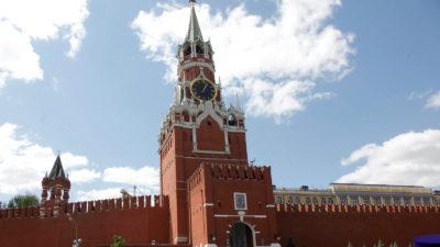 Ρωσία Μόσχα Κρεμλίνο