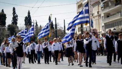 Μαθητική παρέλαση 25ης Μαρτίου