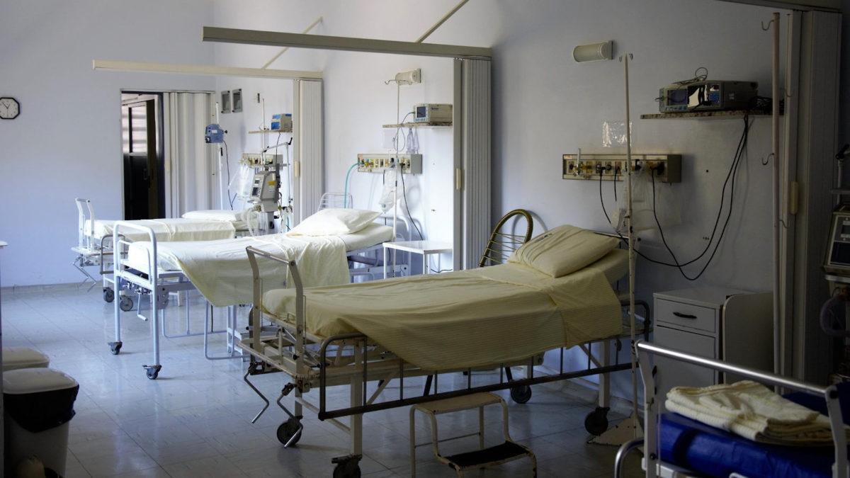Κρεβάτια σε Νοσοκομείο