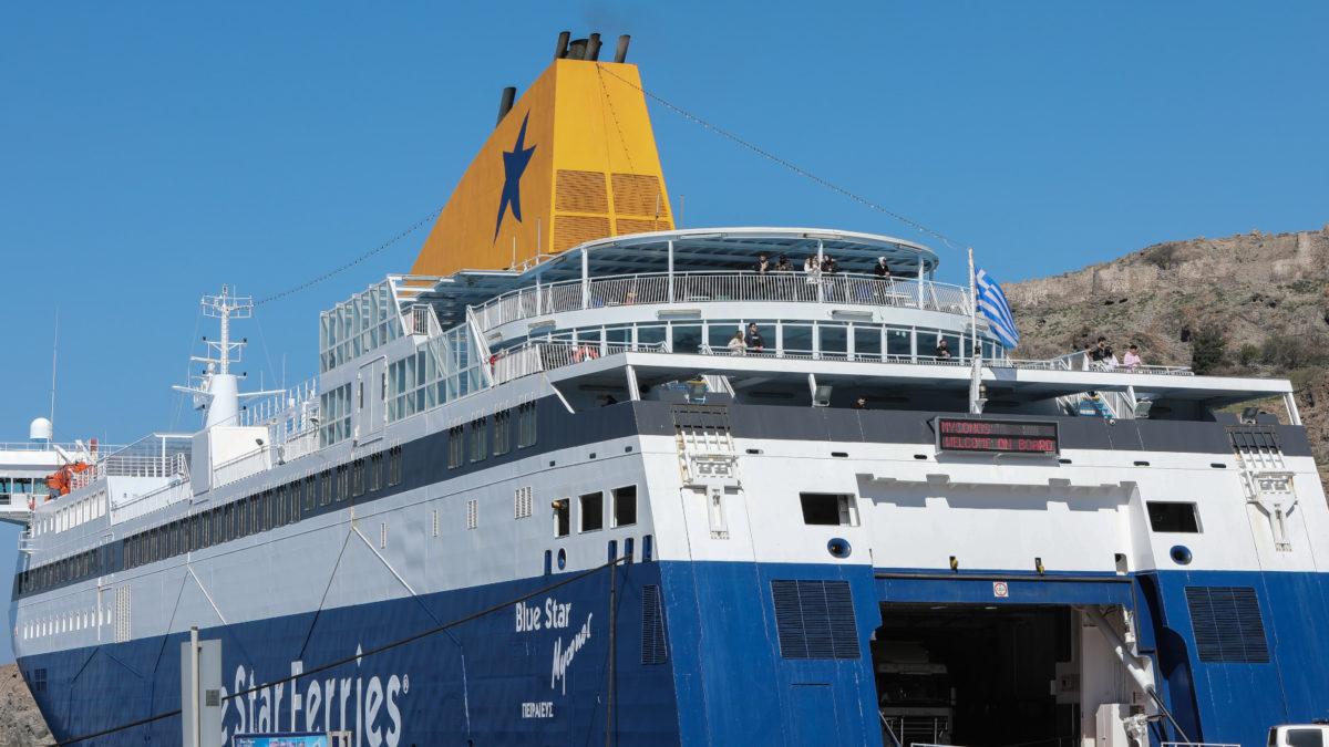 οχηματαγωγό πλοίο