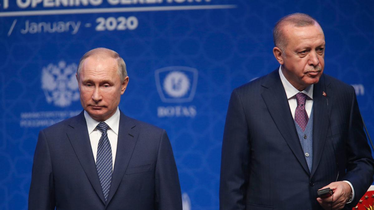 Πούτιν- Ερντογάν