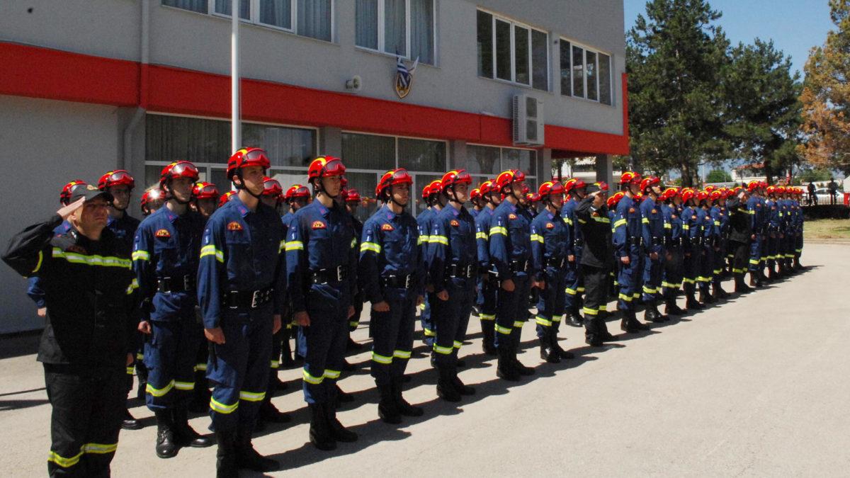Σχολή Πυροσβεστών