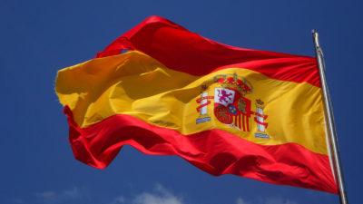 Ισπανια σημαια