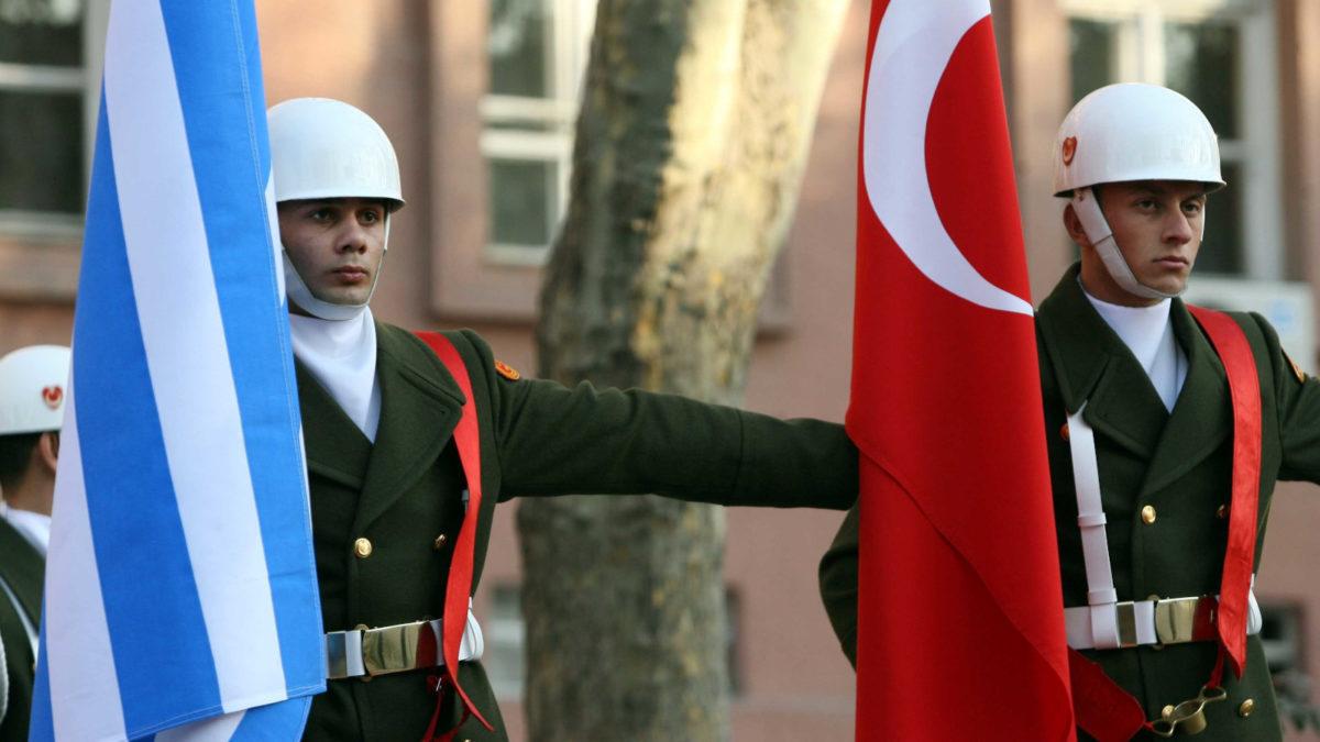 Ελληνική Τουρκική Σημαία