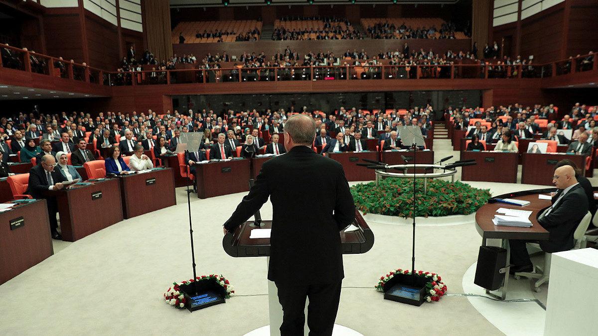 Τουρκική Εθνοσυνέλευση