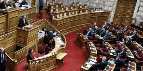 ΚΚΕ Βουλή