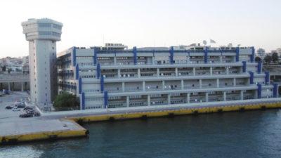 Υπουργείο Εμπορικής Ναυτιλίας