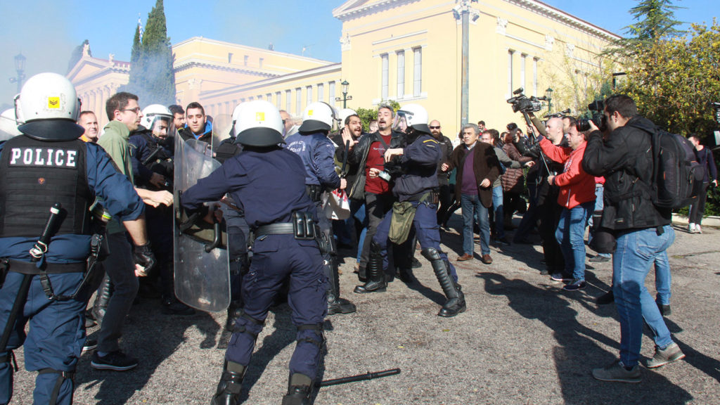 Δεκέμβρης 2019: Διαμαρτυρία Υγειονομικών στο Ζάππειο