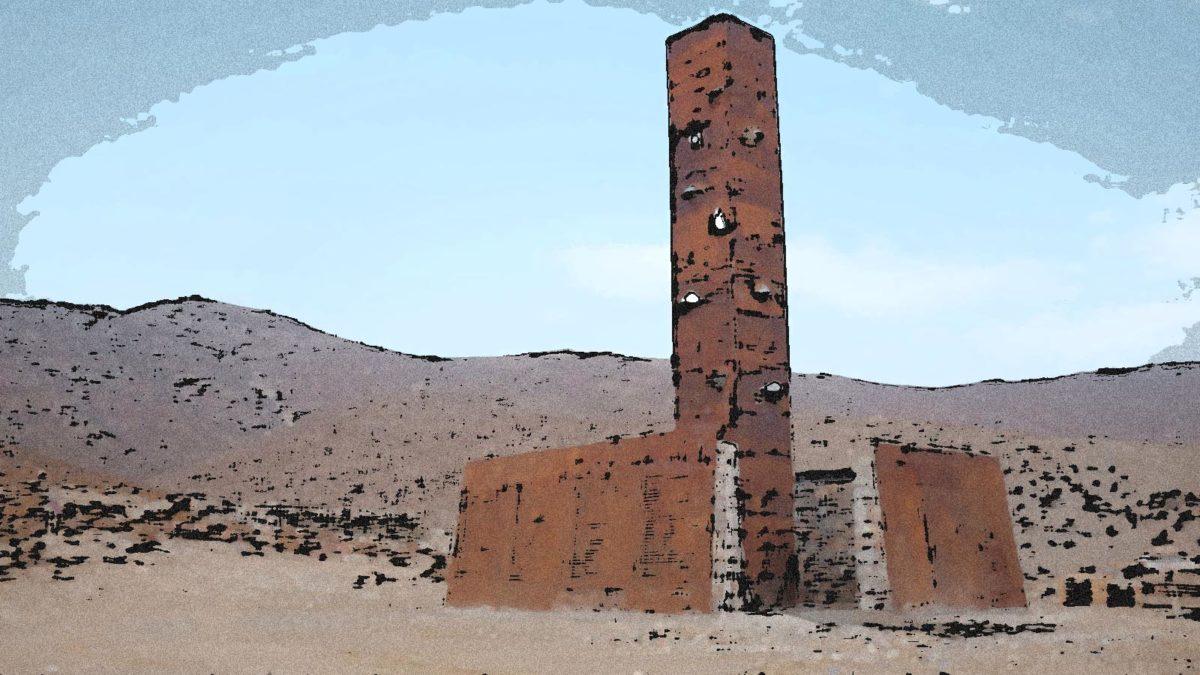 Γυάρος - μνημείο