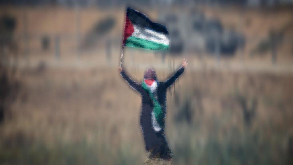 Παλαιστίνια