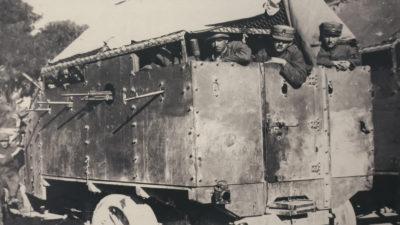 Κλούβα της δεκαετίας του 1920', που χρησιμοποιούνταν ενάντια στις εργατικές κινητοποιήσεις.